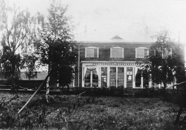 Mäntyharjun osuuskauppa 1930-luvulla. Kuva: Mäntyharjun museo.